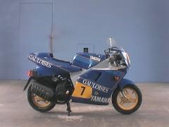 ジョグ/ヤマハ 50cc 神奈川県 RS・マキ