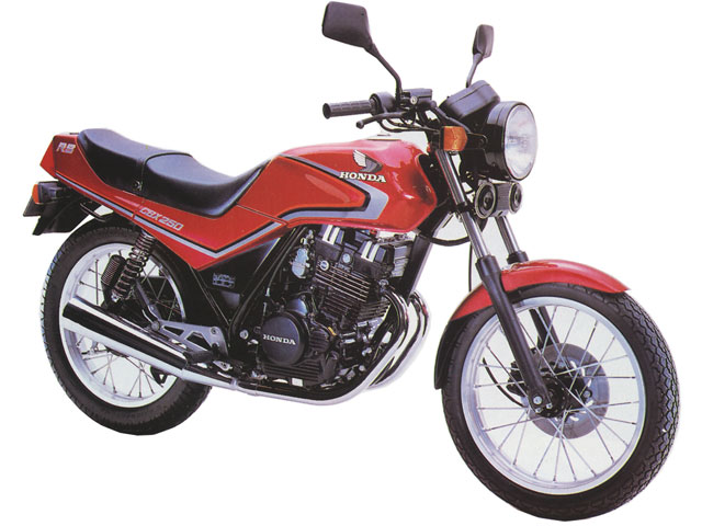 CBX250RS