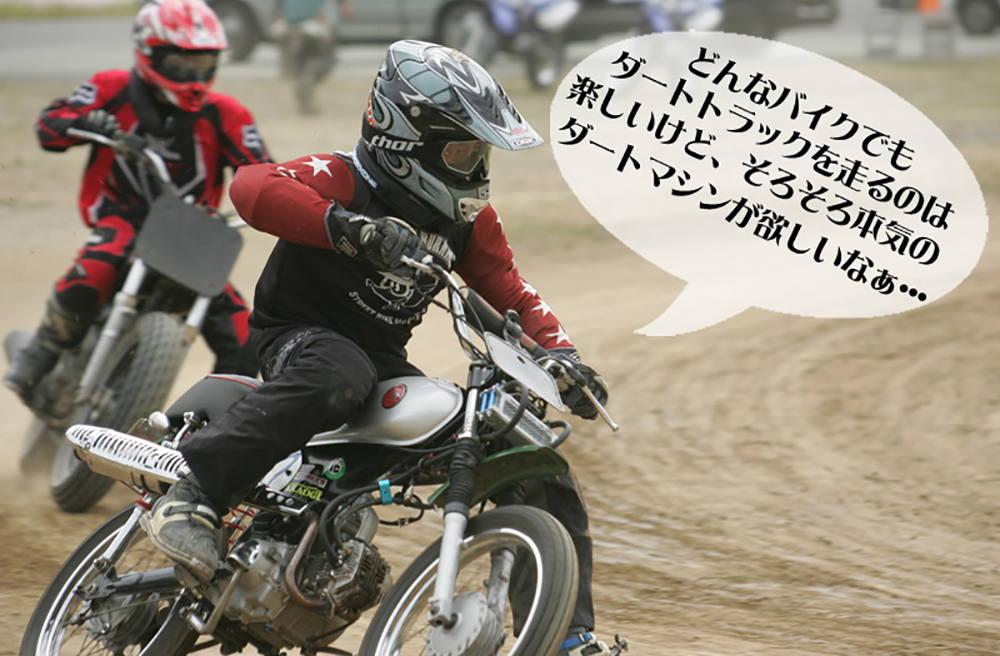 FTR250レストア始動!!